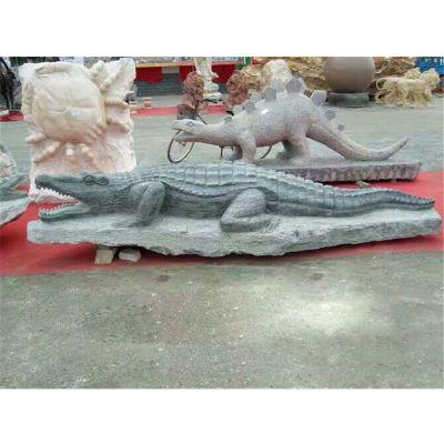 公园动物石雕,鳄鱼石雕