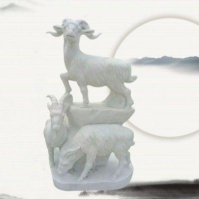 大理石三羊开泰羊雕塑