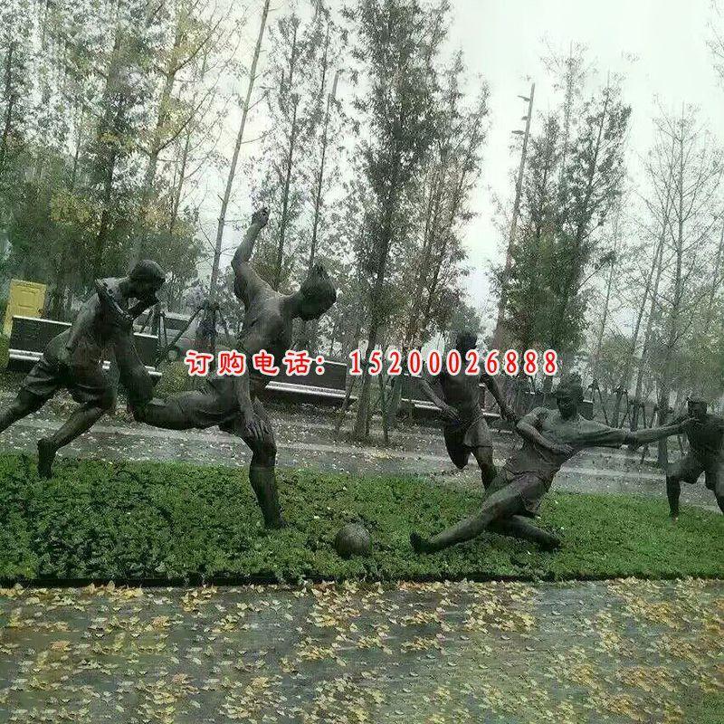 踢足球铜雕,公园运动铜雕,公园人物铜雕