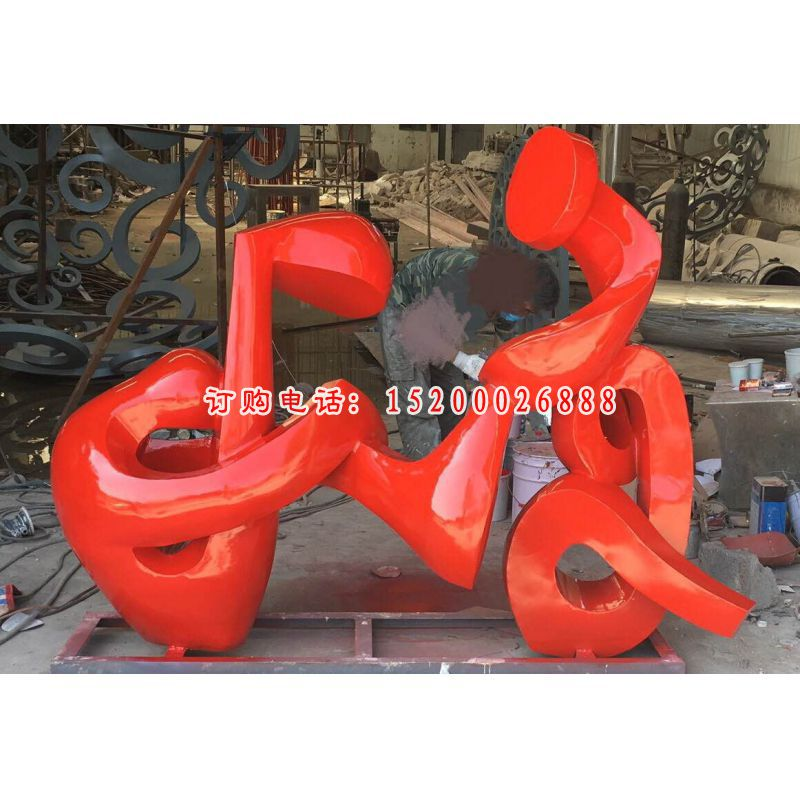 不锈钢福字雕塑