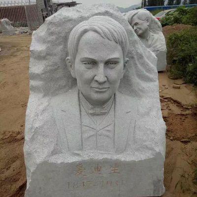 爱迪生石雕,校园西方名人石雕
