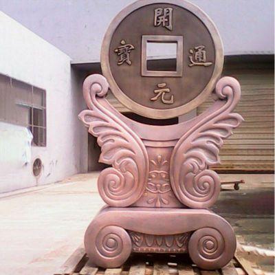 铜钱雕塑,铸铜铜钱雕塑