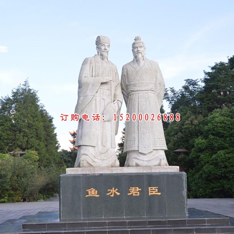 诸葛亮石雕 (4)