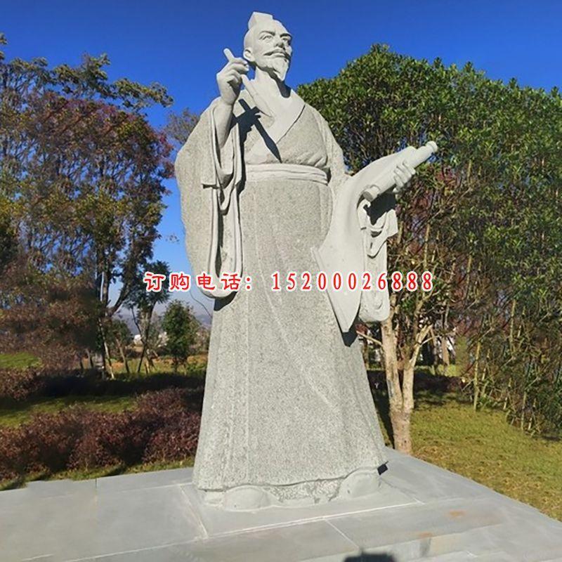 祖冲之石雕 (1)