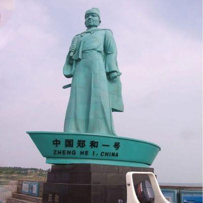 郑和石雕 (3)