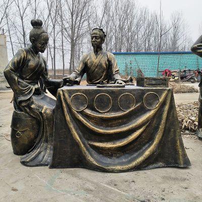 中医药铜雕人物 (2)