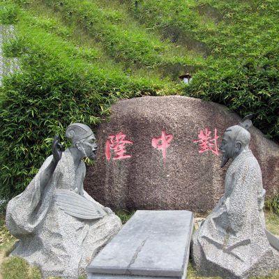 诸葛亮石雕 (5)