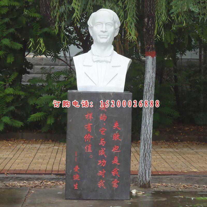 爱迪生石雕 (1)