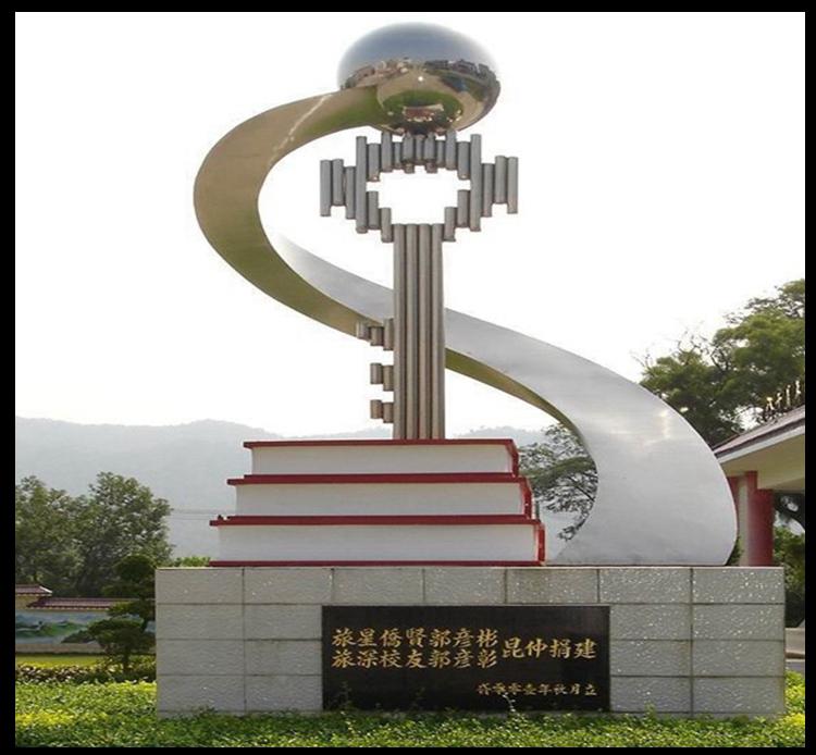 大型户外创意书本广场景观,不锈钢雕塑