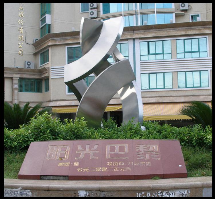 创意线条户外广场景观,不锈钢雕塑