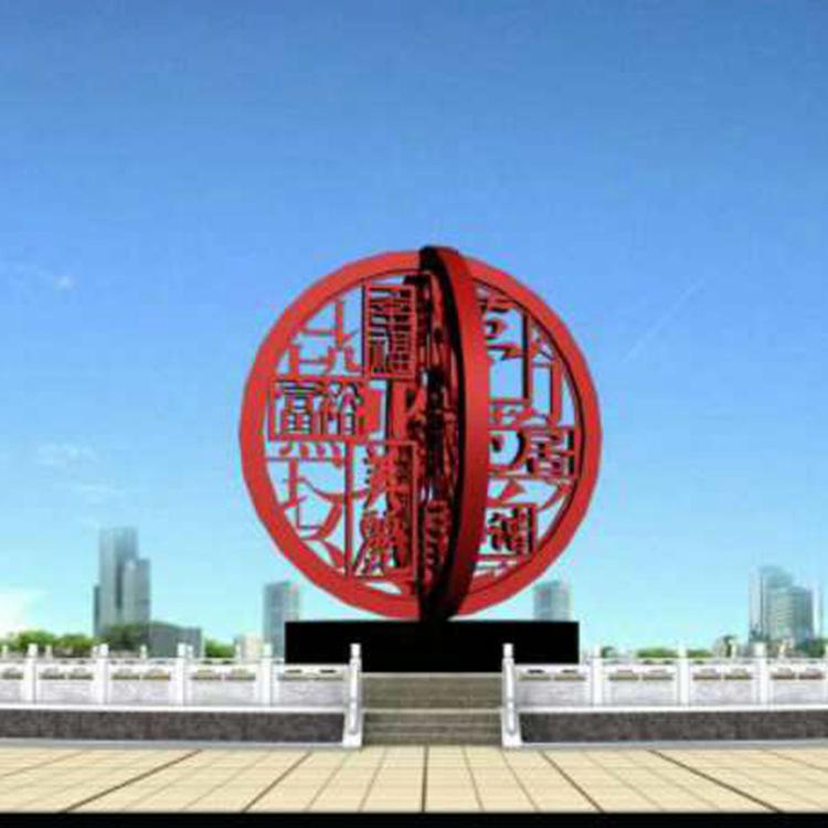 大型景观不锈钢雕塑广场摆件城市雕塑方形圆形不锈钢雕塑标志雕塑5032_wps图片