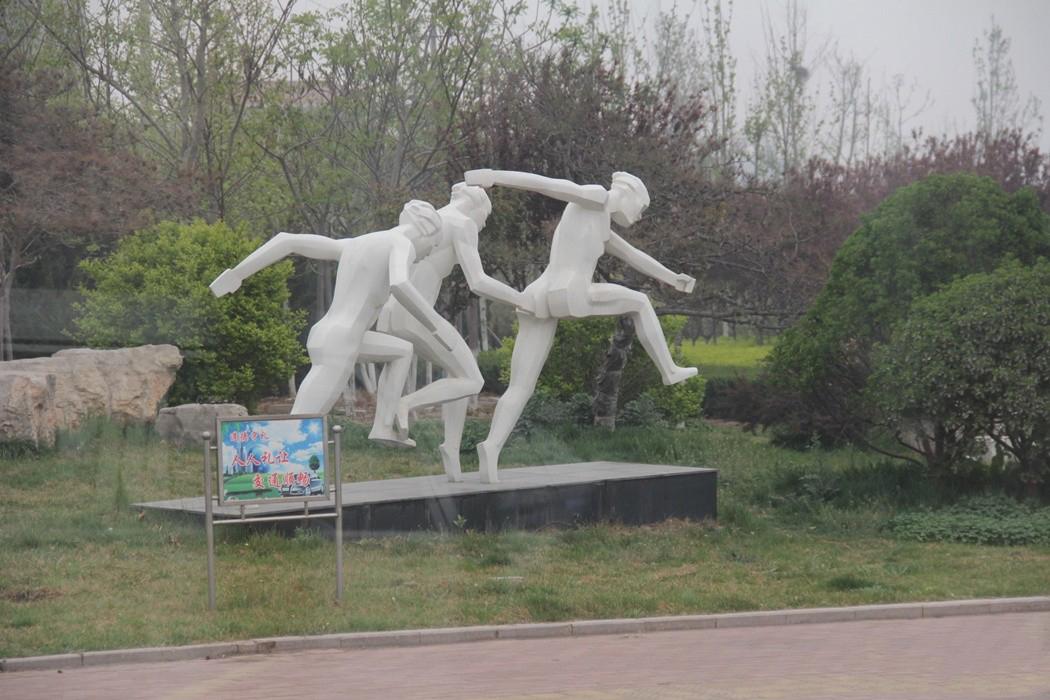 郑州公园雕塑_郑州景观雕塑公司_郑州雕塑公司