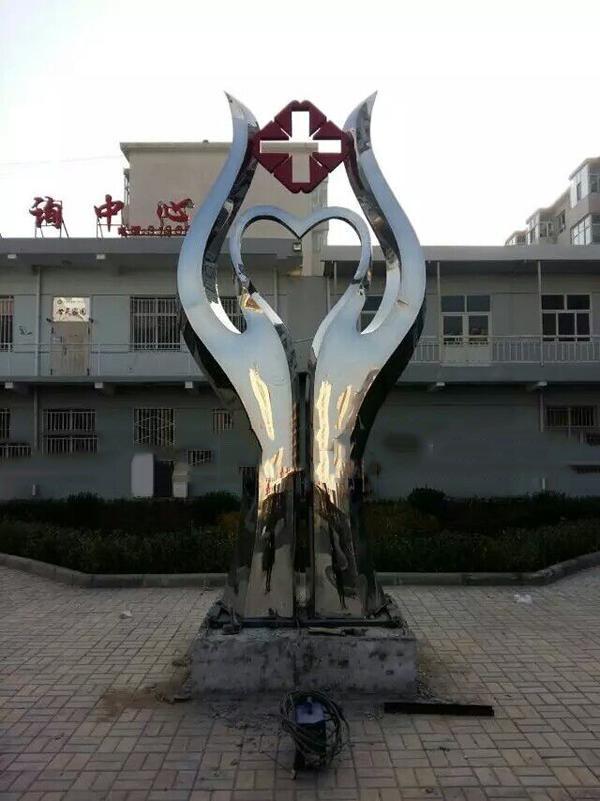 不锈钢医者仁心雕塑 医院不锈钢雕塑_wps图片