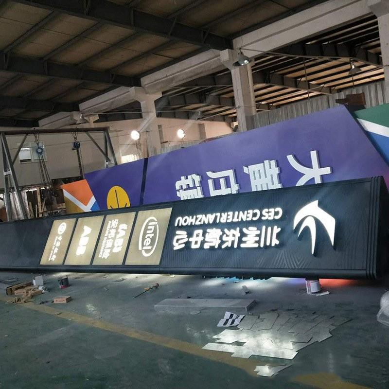 不锈钢东航中心标识雕塑