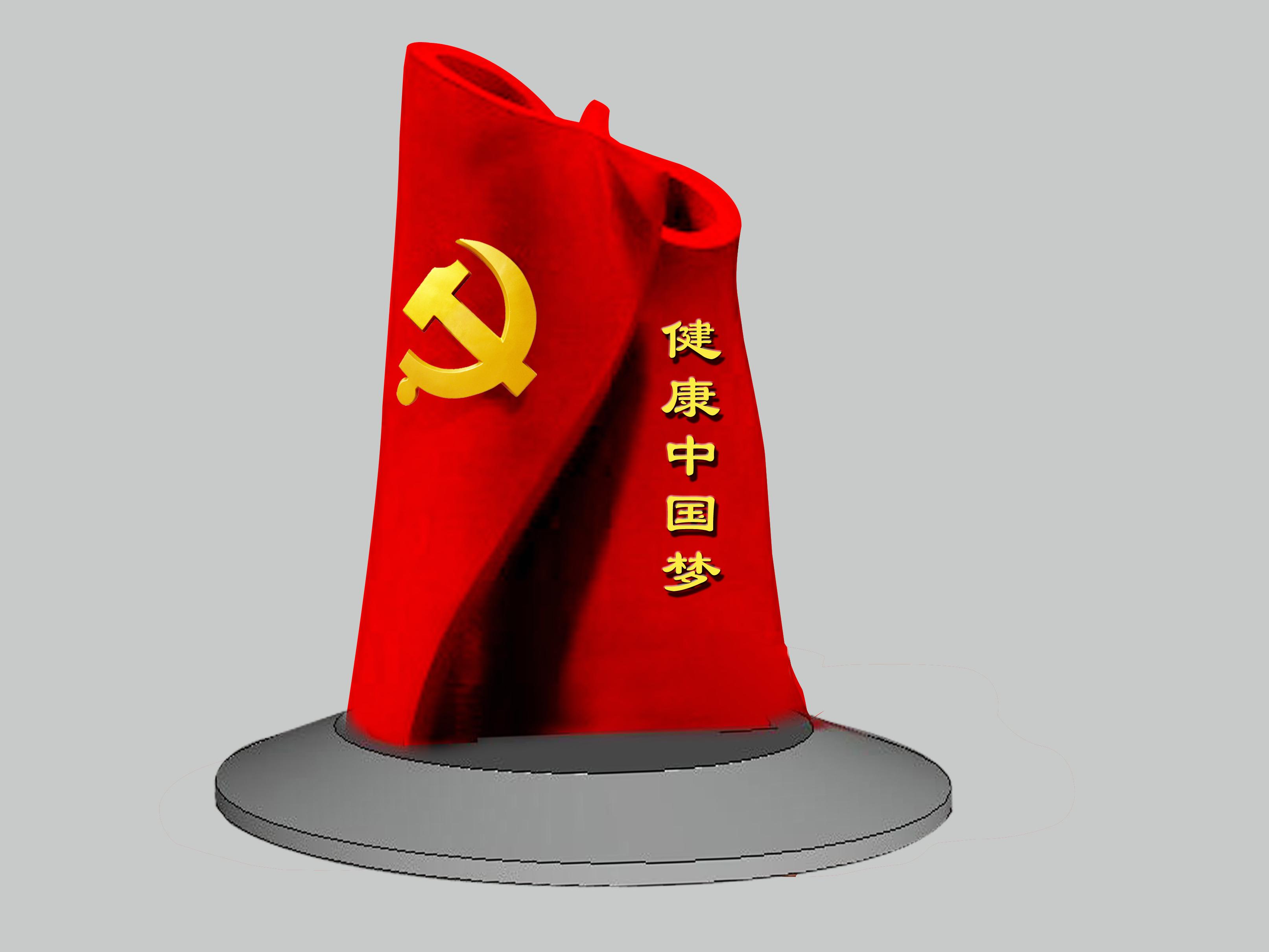 不锈钢中国梦旗帜侧面