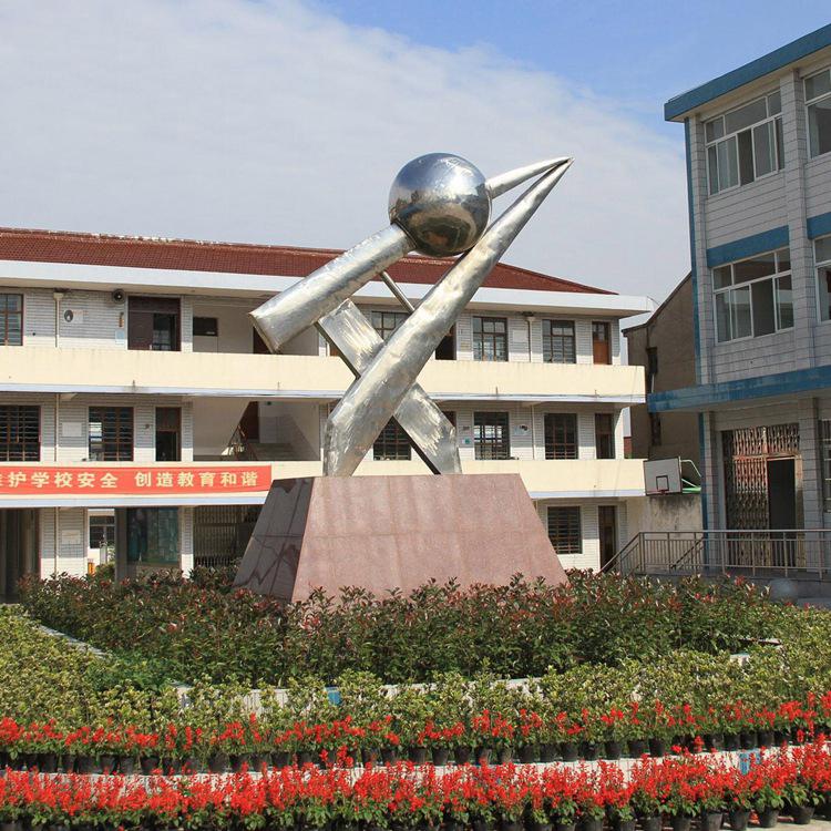 不锈钢校园广场景观雕塑