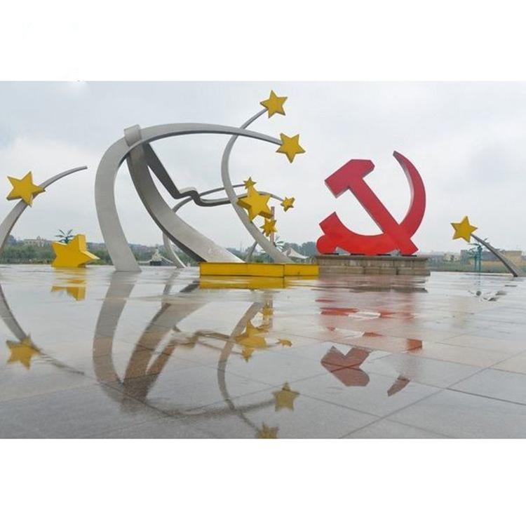 不锈钢党建景观雕塑