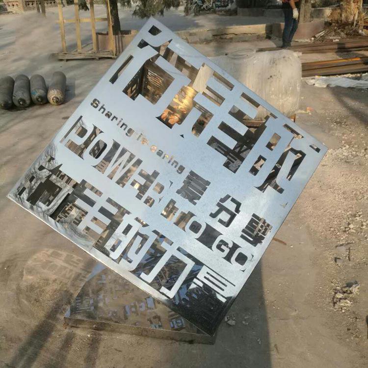不锈钢力量景观雕塑