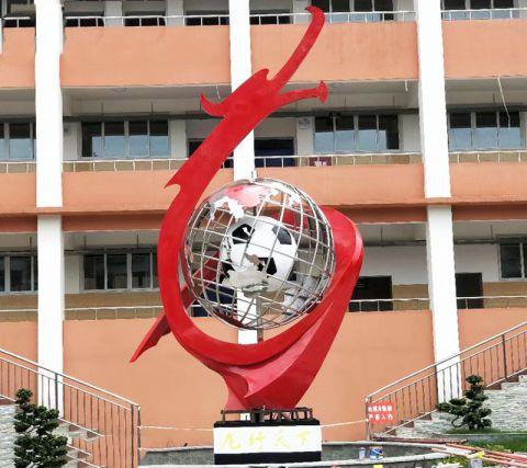 不锈钢校园镂空雕塑
