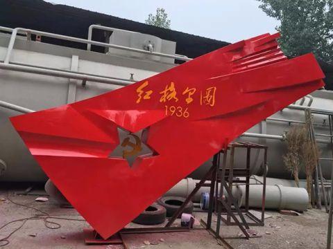 不锈钢部队党建雕塑