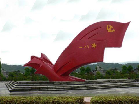 不锈钢铁艺党建雕塑