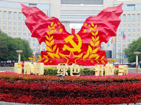 不锈钢飘扬党旗雕塑