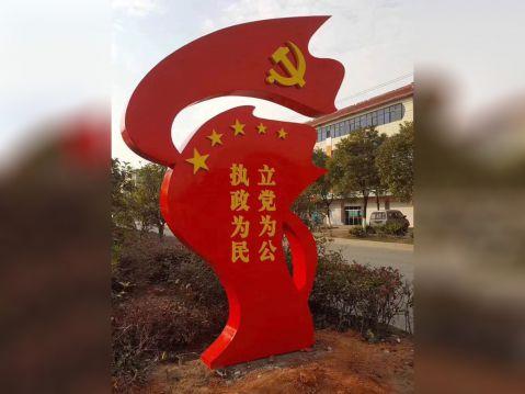 不锈钢执政党建雕塑