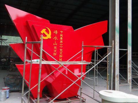 不锈钢党支部党建雕塑