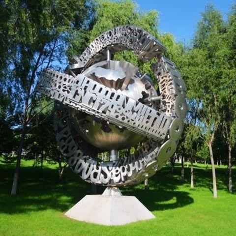 不锈钢镂空球景观雕塑